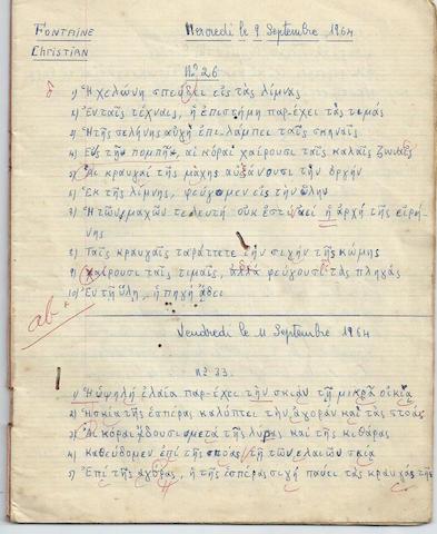 la page du cahier de grec de Christian Fontaine.